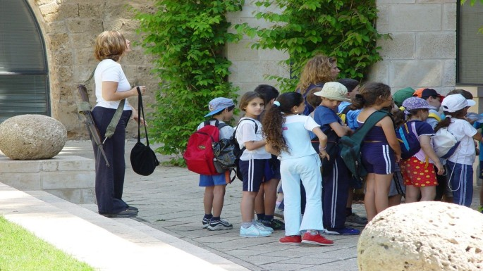 Israel armed teacher