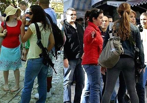 israeli crowd